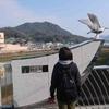 日浦山登山2021年2月