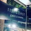 【竹芝】海が見えるアットホームなレストラン