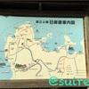 母娘2泊3日の旅 〜日御碕灯台⇨旧JR大社駅編〜