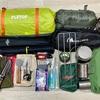 【僕キャンプ】初秋(気温15〜20度前後)のキャンプ装備