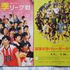 2016 関東大学春季リーグ 朝日優衣選手、