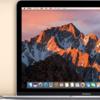 Mac 2017年5月現在 最新モデル