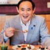 菅義偉(すがよしひで)官房長官も14kg痩せた!「朝スープカレーダイエット」の効果と進め方|敏腕政治家のようにスッキリ痩せましょう