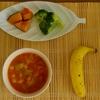疲れた体を労わる朝ご飯で痩せボディーもゲット🎵大事なのはこの2つ❗️【レシピあり】