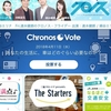 【メディア出演】4月12日(木)クロノス@TOKYO FMに出演します!