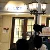 【キッザニア甲子園】警察署のお仕事