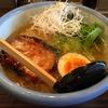 【今週のラーメン2011】 AFURI 原宿店 (東京・原宿) 冷やし柚子塩麺