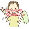 シニアの肌対策~頭皮と薄毛対策編~