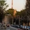 4月13日(金)hatenaより月と東京タワー