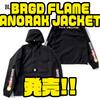 【バスブリゲード】フレームロゴを配置した「BRGD FLAME ANORAK JACKET 」発売!
