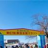【レポ】「大きく見れば平坦地」のタフなコース〜勝田全国マラソン2019