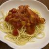 簡単調理 ベーコンとしめじのトマトスパゲッティ 作り方 アレンジ 【レシピ】