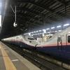 上越新幹線ときの乗車記録と新潟駅のおしゃれな新幹線待合室の様子