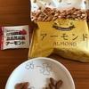 ローストアーモンド食べ比べ、フレーバーナッツ、アーモンドとビタミンCの相性