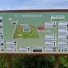 唐古・鍵遺跡史跡公園に行きました