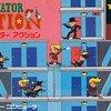 勘でレトロゲームレビュー(第5回)「エレベーターアクション」