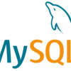 MySQLが起動できなくてハマった