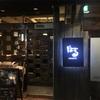 【9月28日 171日目】釧路ばる で乾杯♪(๑ᴖ◡ᴖ๑)♪
