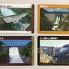 【限定ダムカード】天皇陛下御在位三十年 限定ダムカード