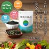 話題のスピルリナ+植物酵素+プラセンタ!ワンランク上の無添加・贅沢サプリメント