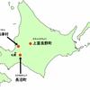 北海道のどぶろく特区はココとココとココ!!
