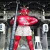 谷汲山華厳寺で赤鬼さんがお出迎え