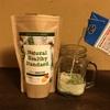 ミネラル酵素スムージーと牛乳をシェイク🎵
