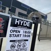 【ライブレポ】HYDE LIVE 2019@BLUE LIVE 広島(セトリ・会場の様子)