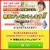 【無料】アンケートに答えて30万円相当のPCとイーサリアム500円分プレゼント!