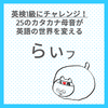 英検1級にチャレンジ! - Rife -