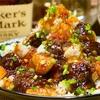 【レシピ】トロトロ茄子と鶏肉のさっぱり甘酢おろし