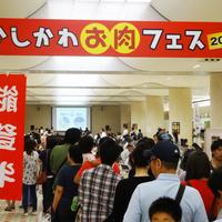 【2018・金沢】秋の味覚をおなかいっぱい満喫!大人気グルメイベント3選【お肉・新米・ラーメン】