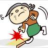 じじぃの「お年寄りの健康寿命を延ばす筋肉ストレッチと筋トレ!チョイス」