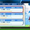 【検証】矢部明雄がマイライフの世界に挑戦しました【5】