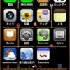 iPhone4用マッピー壁紙