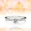 クリスマスに間に合うプロポーズの婚約指輪(高松 香川 人気エンゲージリング)