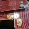 飛騨牛すき焼き5等級