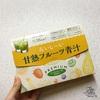 おいし〜い甘熟フルーツ青汁