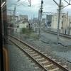 JR西日本の207系のリニューアル車両の車内から見たおおさか東線です!