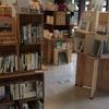 本とヒトに優しい古本屋さん『バリューブックス』の世界観は「古本屋界のサードウェーブ」だと思った!