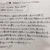 【手書き】ふるさと納税第一陣を地元大阪しばりで考える