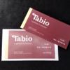 【株主優待】タビオ(2668)から株主優待券1,500円分が到着! 総合利回りは4%以上!