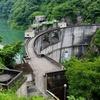 室牧ダム(富山県八尾)