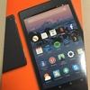 AmazonからNew Kindle Fire HD 8(32GBモデル)が届いた!