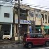 沖縄の食事処、レストラン「くわっちぃ食堂  青空」