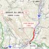 岩手県 復興支援道路 一般国道340号葉山~恵蘇工区で部分供用を開始
