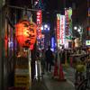 Ikebukuro Night Walk