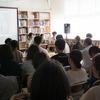 【イベント案内】思考と技術と対話の学校 2017 説明会( 6/4 、東京)