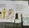 自然な香りをまとう武蔵野ワークスのパルファム