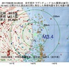 2017年08月28日 04時28分 岩手県沖でM3.4の地震